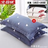 枕頭 送枕套北極絨單人枕頭一只裝全棉成人學生護頸椎枕芯一對 米蘭街頭IGO