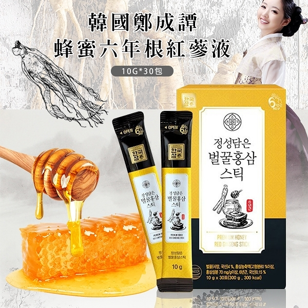 韓國鄭成譚 蜂蜜六年根紅蔘液/盒