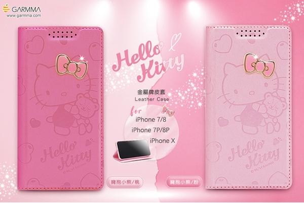 King*Shop~Hello Kitty iPhoneX手機殼翻蓋皮套蘋果10可愛卡通防摔保護套8P