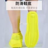 雨鞋套 矽膠防水雨天雨鞋套防滑加厚耐磨成人男女下雨便攜防雨水鞋套兒童 伊芙莎