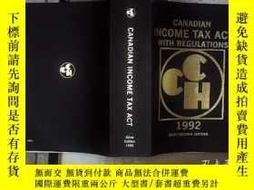 二手書博民逛書店CANADIAN罕見INCOME TAX ACT WITH REGULATIONS 加拿大所得稅法及其規定Y1
