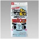 日本品牌 LEC 激落君 超細纖維多用途抹布 10枚入 S-361