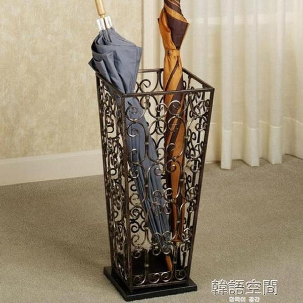 歐式酒店大堂家用雨傘架 雨具收納架雨傘桶長柄傘放傘桶 YTL
