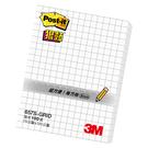 【奇奇文具】3M 657S-GRID 狠黏方格便條紙(白色)