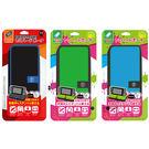 [哈GAME族]免運費 可刷卡 良值 IINE Switch NS EVA 輕量硬殼保護包 收納包 充電孔設計 紅藍/黑色/綠粉