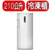 《結帳打9折》Whirlpool惠而浦【WIFS08G】210公升直立式冰櫃冷凍櫃*預購*