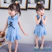 女童夏小童連衣裙2寶寶夏季兒童裝牛仔裙子4歲小女孩無袖氣質公主裙洋裝LXY2550【俏美人大尺碼】