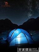 駱駝帳篷戶外3-4人 自動全加厚防雨2人野營野外帳篷