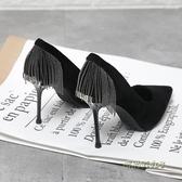 法式少女性感黑色高跟鞋女秋2020春季新款百搭流蘇尖頭細跟單鞋女「時尚彩紅屋」