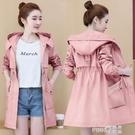 春裝韓版中長款2020年新款流行風衣小個子氣質女士春秋外套百搭潮 pinkQ 時尚女裝