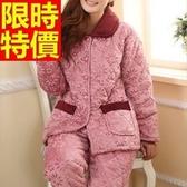 睡衣-可愛插圖保暖珊瑚絨長袖女居家服3色64i35【時尚巴黎】