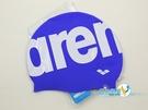 *日光部屋* arena (公司貨)/AMS-0604-RBLU 舒適矽膠泳帽