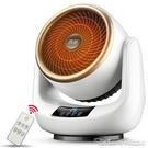 110v電暖爐取暖器家用暖風機臥室客廳速...