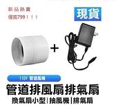 台灣現貨 110V 管道風機 廁所廚房管道排風扇排氣扇 4寸換氣扇小型 抽風機 排氣扇ATF 韓美e站