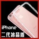 蘋果iPhone8 6/6s/7/8/XR/XS/XS Max/11Pro Max 外殼 2代氣墊 C24 豪華冰晶盾 全包保護殼軟殼