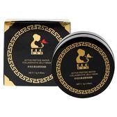 依洛嘉 E.L.G 多胜肽黃金膠原眼膜 (60片/盒)【K4007008】