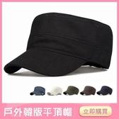 新款帽子男女士春夏天平頂帽韓版潮戶外軍帽棒球帽鴨舌帽太陽帽冬