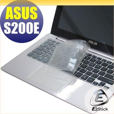 【EZstick】ASUS Vivobook S200E 系列 專用奈米銀抗菌TPU鍵盤保護膜