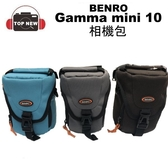 BENRO 百諾 Gamma mini 10 伽瑪 迷你攝影包 相機包 類單眼 微單眼