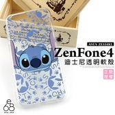 ASUS ZenFone4 ZE554KL Z01KD 迪士尼 透明 手機殼 手機套 背景彩繪 史迪奇米奇米妮 卡通 保護殼 保護套