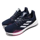 adidas 慢跑鞋 PulseBOOST HD WNTR W 藍 白 女鞋 舒適緩震 運動鞋 【ACS】 FU7328
