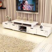 簡易電視櫃茶幾現代簡約小戶型迷你組合家具套裝仿實木客廳地櫃YYS    易家樂