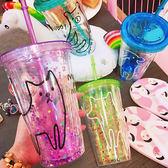 隨手杯 - 時尚清新卡通水果雙層吸管杯飲料冷飲塑料帶蓋隨手杯【韓衣舍】