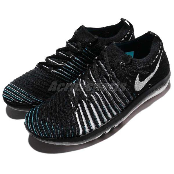 【三折特賣】Nike 訓練鞋 Wmns Free Transform Flyknit 黑 白 赤足 路跑 運動鞋 黑白 女鞋【PUMP306】 833410-001