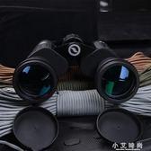 望眼鏡 博冠望遠鏡雙筒高清高倍成人望眼鏡手機拍照微光夜視軍演唱會 NMS 小艾時尚