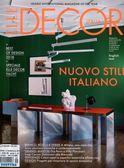 ELLE DECOR ITALIAN 9月號/2018 第9期
