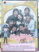 挖寶二手片-Y88-001-正版DVD-華語【新紮師妹3】-薛凱琪 鈴木仁 森美 許紹雄 黃浩然