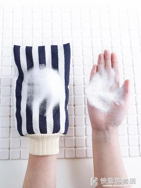 搓澡手套強力搓澡神器成人搓背雙面沐浴洗澡巾女男韓國搓泥搓澡巾 快意購物網