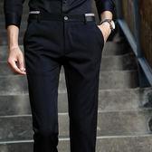 夏季薄款男士青年商務修身小腳直筒上班小西褲休閒褲長褲褲子潮流 【PINK Q】