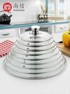 鍋蓋 鋼化玻璃鍋蓋小號16cm奶鍋玻璃平底炒鍋蓋子大號24 26通用湯鍋蓋 艾家 LX