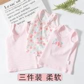 女童內衣背心 兒童背心女內穿女童秋冬寶寶吊帶貼身小棉質內衣【免運直出】