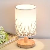 台燈臥室床頭燈創意簡約現代個性小夜燈浪漫溫馨喂奶調光觸摸台燈 【快速出貨】