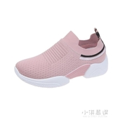 2020春季新款彈力襪運動休閒鞋女韓版學生透氣跑步鞋一腳蹬懶人鞋『小淇嚴選』