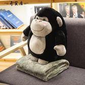 卡通大猩猩抱枕被子兩用玩偶 50cm