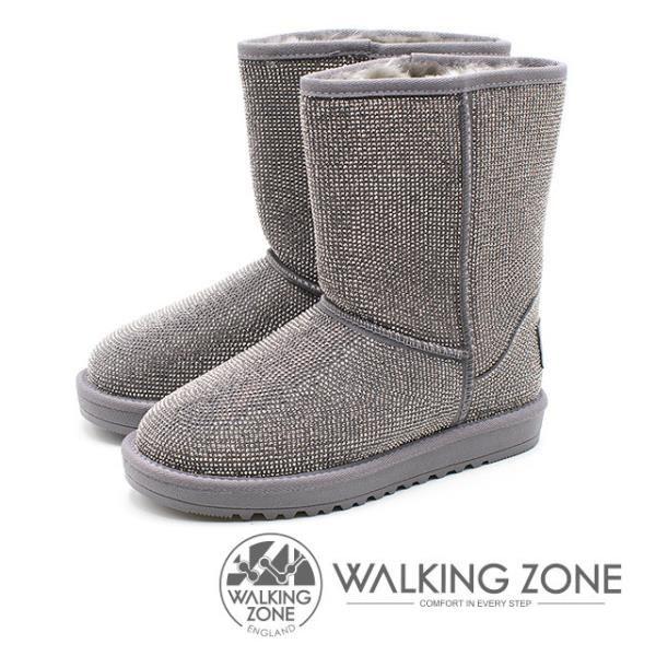 【南紡購物中心】WALKING ZONE 滿版水鑽內鋪毛雪靴 女鞋 - 灰(另有黑)