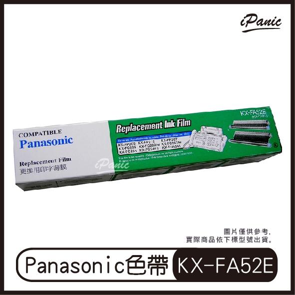 Panasonic 轉寫帶 更換用印字薄膜 KX-FA52E 2入 色帶 碳帶 KX-FP205 KX-FP215