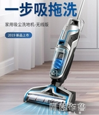 洗地機 必勝無線吸塵器家用大吸力手持洗地機干濕兩用多功能合一 mks阿薩布魯