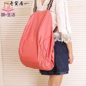 納生活 大容量雙肩購物袋 旅行收納袋可折疊收納包便攜防水環保袋
