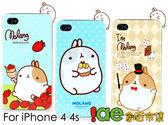 iae創百市集【MOLANG】蘋果iPhone 4/4s 通用型手機殼 背蓋 韓國正版商品