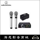 【海恩數位】日本鐵三角 audio-technica AT-CLM3000 系列 2MHz紅外線無線麥克風系統 (另有AT-CLM3300)