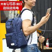後背包男士背包休閒包女旅行包時尚潮流行李包中學生書包電腦包男   卡布奇諾