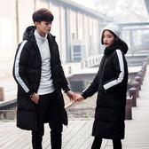 冬季棉衣男女青年外套修身加厚保暖情侶棉服中長款學生潮棉襖班服  橙子精品