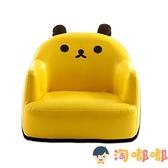 兒童沙發公主可愛卡通椅子男孩懶人座椅迷你寶寶椅幼稚園【淘嘟嘟】