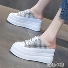 厚底懶人鞋內增高半拖鞋女夏季新款包頭網面懶人厚底外穿無后跟帆布鞋 快速出貨