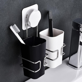 吸壁式牙刷架刷牙杯置物架套裝衛生間壁掛洗漱口杯牙膏牙具盒