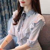 雪紡襯衫短袖夏裝韓版娃娃衫甜美超仙女蕾絲上衣洋氣 晴天時尚館